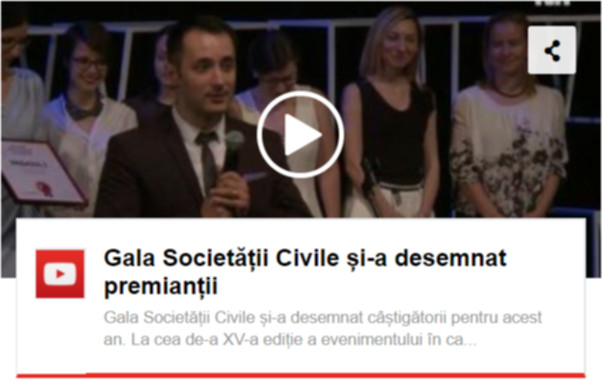 Gala Societatii Civile